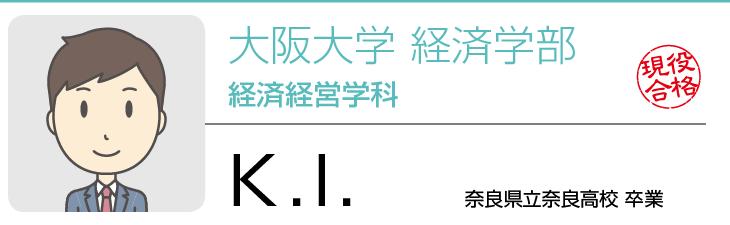 大阪 大学 基礎 工学部